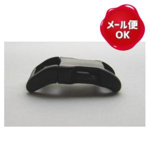 プラスチックバックル カーブタイプ  16mm YKK 黒/手芸用品 手作り ハンドメイド クラフト用品|aznetcc