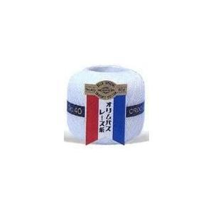 オリムパス レース糸金票40番 単色 10g玉巻 在庫限り/手芸用品 手作り ハンドメイド クラフト用品|aznetcc