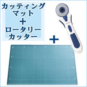 カッティングマット 特大60 &ロータリーカッター 45mm クロバー セット商品|aznetcc