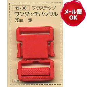 プラスチックバックル 25mm YKK 1ヶ入/手芸用品 手作り ハンドメイド クラフト用品|aznetcc