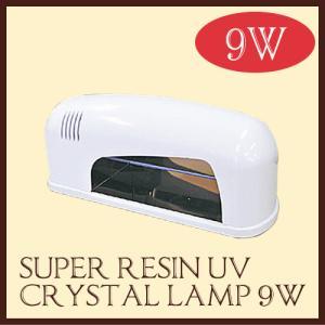 スーパーレジンUVクリスタルランプ 9W お取り寄せ/手芸用品 手作り ハンドメイド クラフト用品|aznetcc