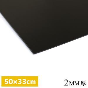バック用底板2mm厚 50×33cm/手芸用品 手作り ハンドメイド クラフト用品|aznetcc
