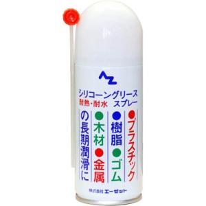 AZ シリコーングリーススプレー 100ml [シリコングリススプレー]|azoil