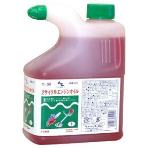 AZ 2サイクル エンジンオイル 1L FBグレード|azoil