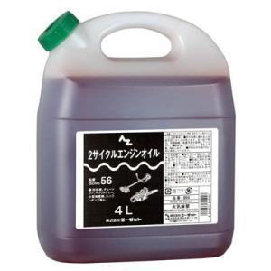 AZ 2サイクル エンジンオイル 4L FBグレード|azoil