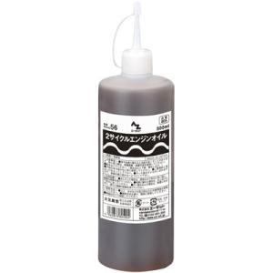 AZ 2サイクル エンジンオイル 0.5L FBグレード|azoil