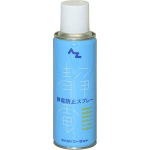 電気製品や化学繊維の静電気の発生を抑えます。また、静電気によるホコリ等の付着も防止します。  用途:...
