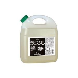 AZ スピンドル オイル ISO VG 10 4L 油圧作動油 作動油 機械油
