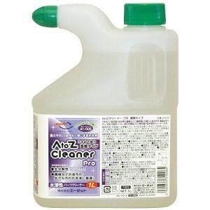 AZ A1-003 AtoZクリーナー プロ 1L 8倍濃縮タイプ [マルチクリーナー・多目的クリーナー・多目的洗剤・マルチ洗剤]|azoil