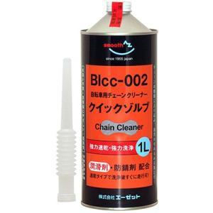 AZ BIcc-002 クイックゾルブ 1L (...の商品画像