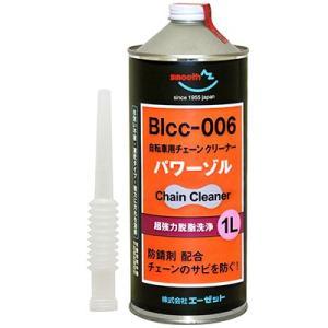 AZ BIcc-006 自転車チェーンクリーナー...の商品画像