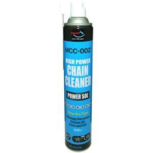 AZ MCC-002 バイク用  チェーンクリーナー パワーゾル スプレー840ml チェーンクリーナー チェンクリーナー チェン洗浄剤|azoil