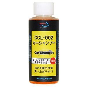 AZ CCL-002 自動車用 アクアシャイン カーシャンプー 濃縮タイプ 100ml(中型車約4回分)