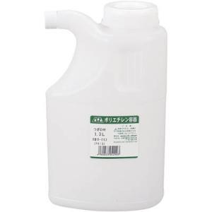 AZ ポリ ツギ口 付 容器 1.3L|azoil