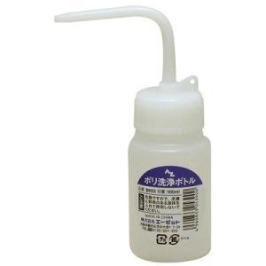 AZ ポリ 洗浄ボトル 100ml 洗浄瓶|azoil