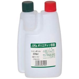 AZ 容器 ツイン ボトル 200ml azoil