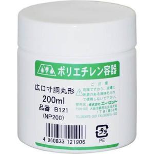 AZ ポリ 広口 寸胴 丸型 200ml azoil