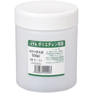 AZ ポリ 広口 寸胴 丸型 500ml|azoil