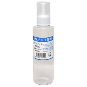 AZ PET ボトル ノズル付 200ml [ノズル容器・ノズル付容器・ノズル付ボトル] azoil