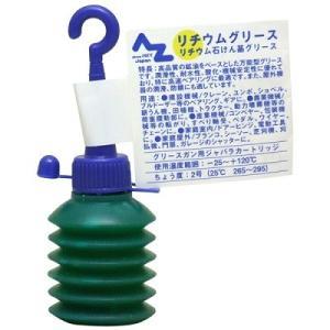 AZ リチウムグリース ジャバラ 20g [リチウムグリス・リチュームグリス・リチュームグリース]|azoil