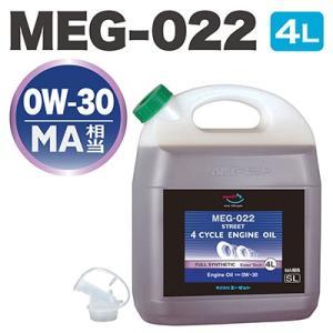 AZ MEG-022 バイク用 4Tエンジンオイル 0W-30/MA相当 4L (CIRCUIT/EsterTech) FULLY SYNTHETIC/全合成/化学合成油/4サイクルエンジンオイル/4ストオイル|azoil