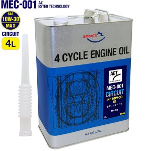 AZ MEC-001 バイク用 4Tエンジンオイル 4L 10W-30 SL MA相当 [CIRCU...