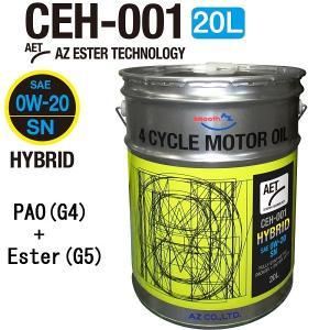 AZ CEH-001 4輪用 エンジンオイル 20L 0W-20 SN HYBRID AET 100...