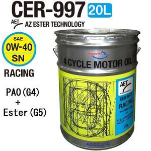 AZ CER-997 4輪用 エンジンオイル 20L 0W-40 SN RACING AET 100...