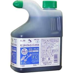 AZ FC) 2サイクル エンジンオイル 1L ( スモークレス ) FCグレード|azoil