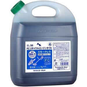 AZ FC) 2サイクル エンジンオイル 4L ( スモークレス ) FCグレード|azoil