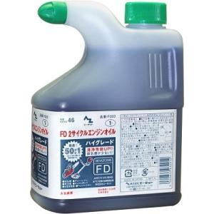 AZ FD 2サイクル エンジンオイル 1L ( ハイグレード ) FDグレード|azoil