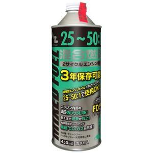 AZ 混合燃料 25:1専用 緑 450ml 混合油 混合ガソリン ミックスガソリン ガソリンミックス|azoil