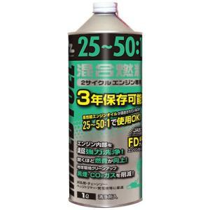 AZ 混合燃料 25:1専用 緑 1L 混合油 混合ガソリン ミックスガソリン ガソリンミックス|azoil