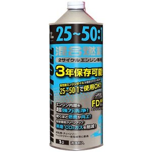 AZ 混合燃料 25:1専用 青 1L 混合油 混合ガソリン ミックスガソリン ガソリンミックス|azoil