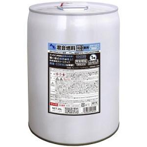 AZ 25:1/50:1兼用 混合燃料 20L 混合油 混合ガソリン ミックスガソリン ガソリンミックス|azoil