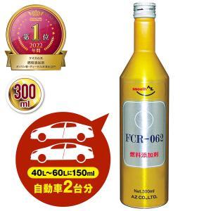 AZ FCR-062 燃料添加剤 300ml ガソリン添加剤|azoil