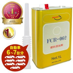 AZ FCR-062 燃料添加剤  1L ガソリン添加剤 [添加目安:自動車の場合40〜60Lごとに約150ml] エーゼット PayPayモール店