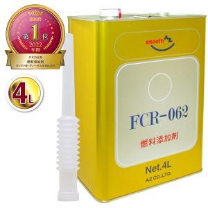 AZ FCR-062 燃料添加剤  4L ガソリン添加剤|azoil