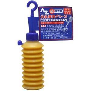 AZ 超高性能刈払い機用グリースジャバラ40g|azoil