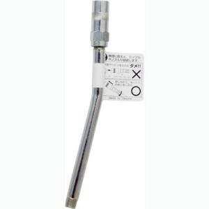 AZ 標準 曲げ ノズル ( チャッキング 式)170mm|azoil