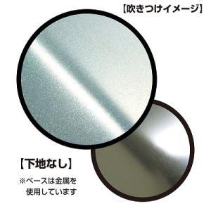 AZ ラバーペイント ZEQUE 油性 RP-92 変幻色 パープルブルーグリーン 400ml/塗って剥がせる塗料|azoil|03