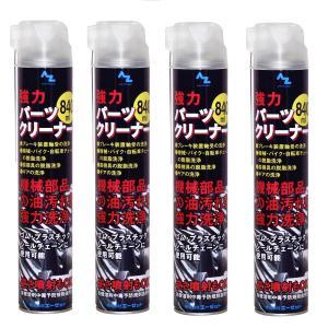 AZ パーツクリーナー  ブラック 840ml×4本 [ブレーキクリーナー・ブレーキ&パーツクリーナー]|azoil