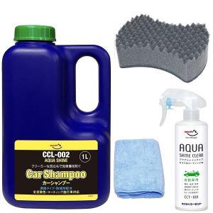 AZ 自動車ガラス系コーティング剤 300ml[CCT-001/アクシャインクリア]+アクアシャイン...