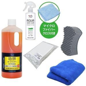 【CCT-001 ガラス系コーティング剤 アクアシャインクリア300ml】 洗車後、スプレーして吹き...