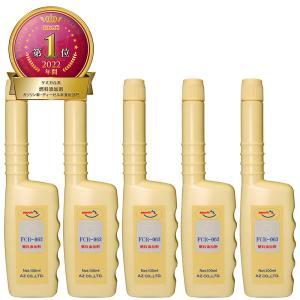 (メール便で送料無料)AZ FCR-062 燃料添加剤 100ml×5本 ガソリン添加剤|azoil