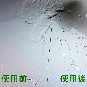 AZ CCT-001 自動車用 ガラス系コーティング剤 アクアシャイン クリア 300ml 詰替え2本セット(トリガー1個・クロス1枚付)|azoil|04