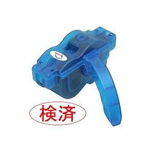 AZ 自転車チェーン洗浄3点セット [Mofc-001 フィルタークリーナー1L+チェーン洗浄器+ギアクリーニングブラシセット] SF167 azoil 02
