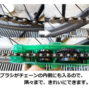 AZ 自転車メンテナンス スタンドセット6点[BIcc-005 クイックゾル1L+チェーン洗浄器DX+フック式スタンド+B1-001 マルチパーパス50ml+ギアクリーニングブラシ]|azoil|06