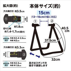 AZ 自転車メンテナンススタンド4点(BIcc-001 シトラスゾルブ・チェーン洗浄器具・ブラシ+折りたたみ式スタンド)|azoil|03