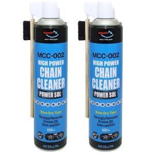 AZ MCC-002 バイク用チェーンクリーナー パワーゾルスプレー 650ml(ブラシ付) 2本セット